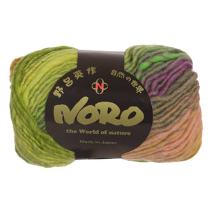 Skein of Noro Kureyon Worsted weight yarn in the color Kama (Multi) for knitting and crocheting.