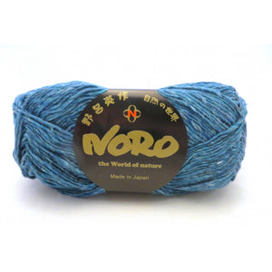 Skein of Noro Silk Garden Sock Solo Sock weight yarn in the color Dazaifu (Blue) for knitting and crocheting.