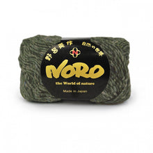 Load image into Gallery viewer, Skein of Noro Silk Garden Solo Worsted weight yarn in the color Choshi (Green) for knitting and crocheting.