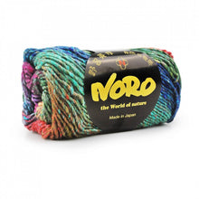 Load image into Gallery viewer, Skein of Noro Silk Garden Worsted weight yarn in the color Rumoi (Multi) for knitting and crocheting.