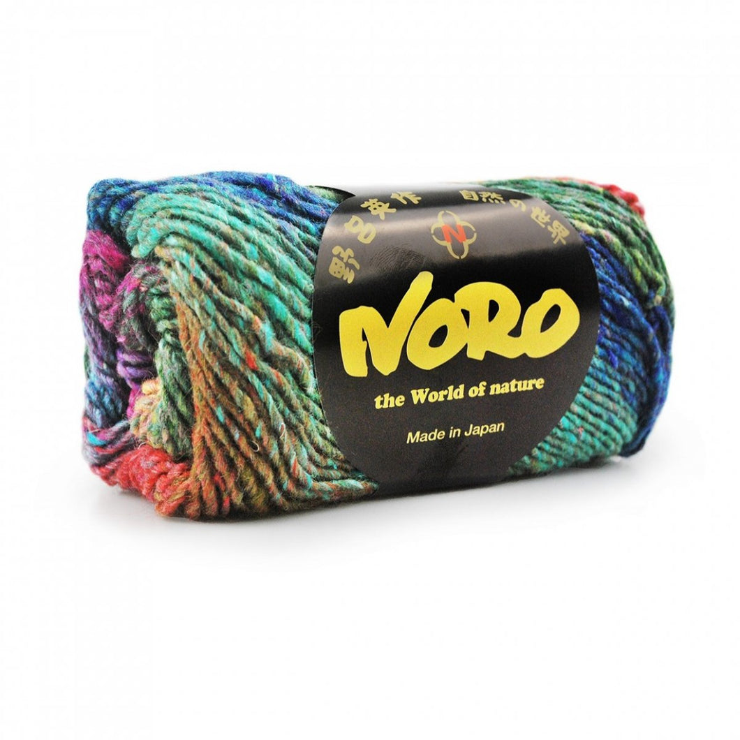 Skein of Noro Silk Garden Worsted weight yarn in the color Rumoi (Multi) for knitting and crocheting.
