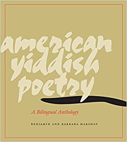 American Yiddish Poetry: A Bilingual Anthology, Edited by Benjamin and Barbara Harshav