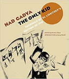 Had gadya, (The Only Kid) Facsimile of El Lissitzky's Edition of 1919 - $25.00 Special Price $15.00