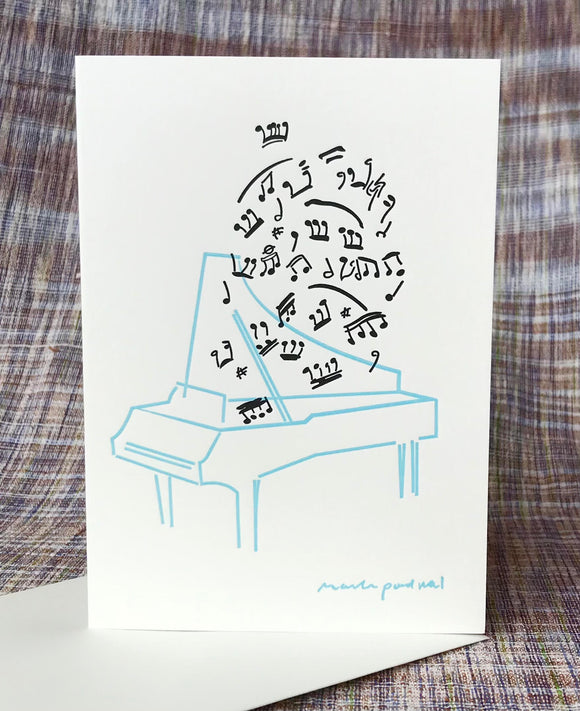 Mozart's Piano Note Card