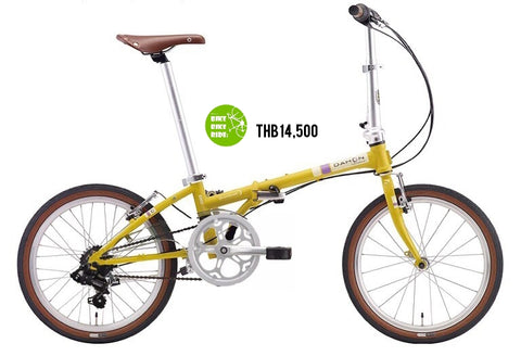 Dahon Boardwalk 2019 Folding Bike จักรยานพับ Dahon Boarwalk 2019