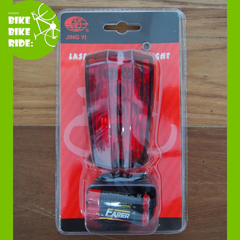 3 LED Laser Tail Light