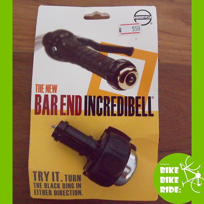 Incredibell Bicycle Bell Bar End