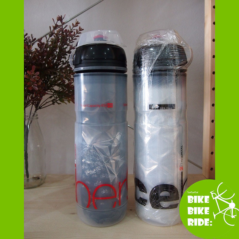 Elite Insulated Water Bottle 650 ml