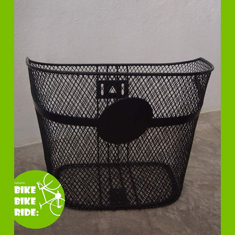 Front bike basket