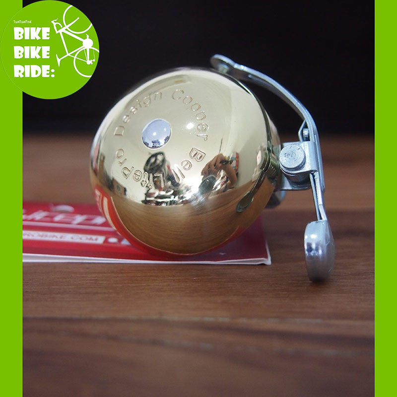 Litepro Vintage Bicycle Bell