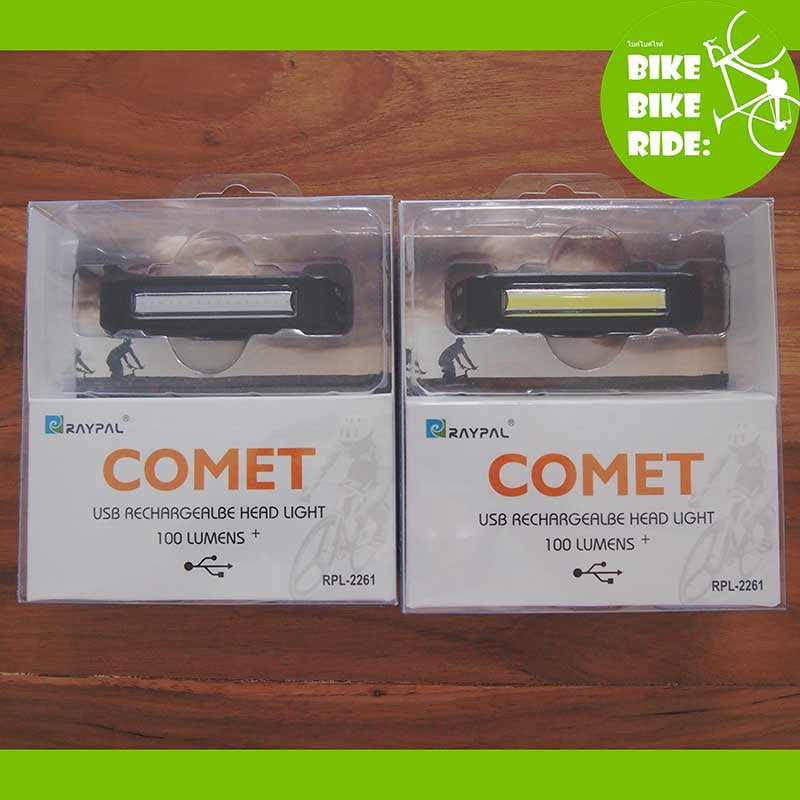 Raypal Comet USB Rechargeable LED Light 100 Lumens