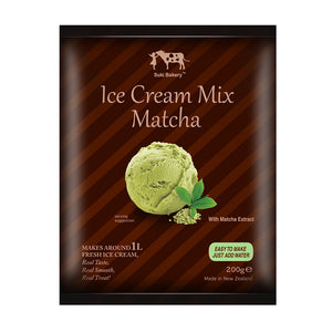 Suki Bakery Gourmet Ice Cream Powder Matcha