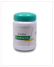 Load image into Gallery viewer, Arya Vaidya Sala Kottakkal C-Health Sugar Free Granule