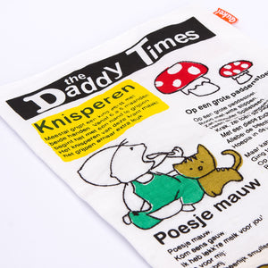 "Qukel - Knisperkrant ""The Daddy Times"""