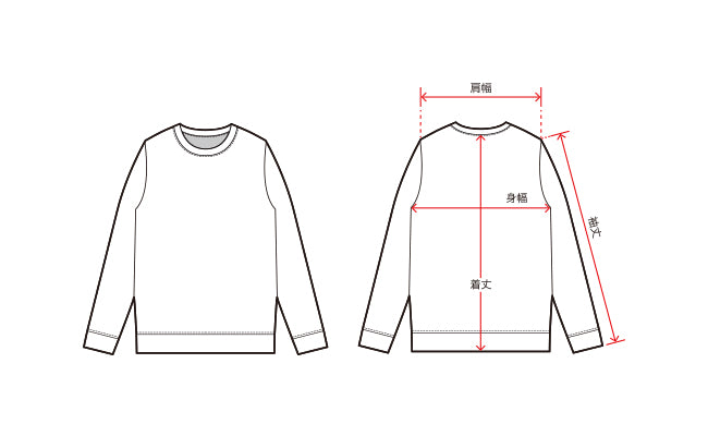 SIZE GUIDE 03