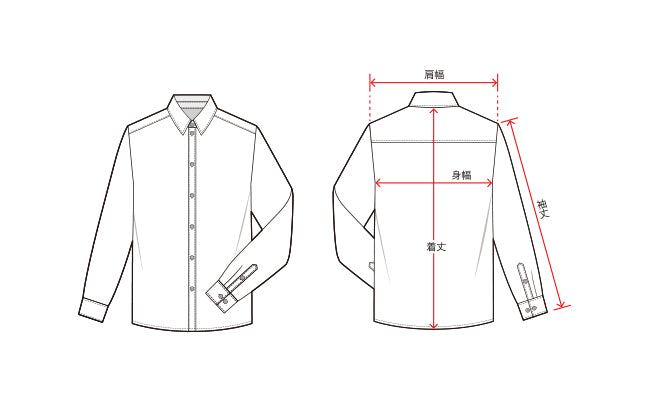 SIZE GUIDE 04