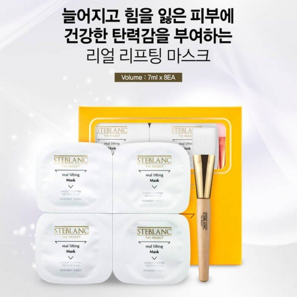 STEBLANC Real Lifting Mask Set 7ml x 8ea+brush Korea