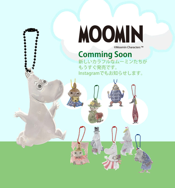 GLIMMIS NEW MOOMIN SERIES