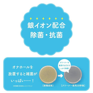G Project - G Project × Pepee Hole Cleaner 150ml (Clear) | CherryAffairs Singapore
