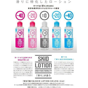 Life Active - Skid Lotion - 40 Lubricant 180 ml (Lube) | CherryAffairs Singapore
