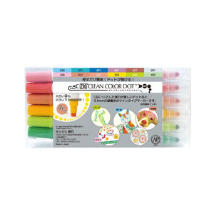Kuretake Zig Clean Color Dot Set 12