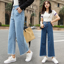 Load image into Gallery viewer, Casual Women High Waist Straight Wide Leg Loose Denim Pants Jeans Ninth Trousers