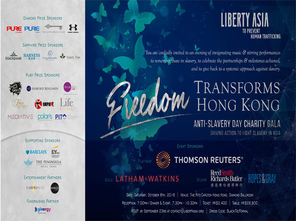[8 October 2016] LIBERTY ASIA: FREEDOM TRANSFORMS ~ ANTI-SLAVERY GALA,