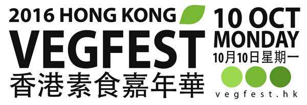 [10 OCTOBER 2016] VEGFEST