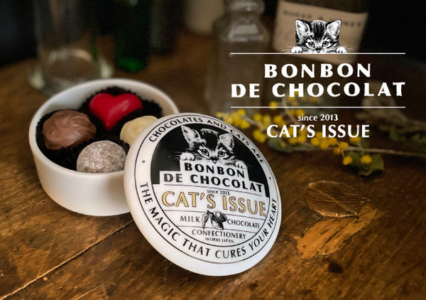 Cat's ISSUE<div>BON BON DE CHOCOLAT</div>