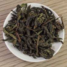 Load image into Gallery viewer, Green Ivan Chai | 1 kg Loose Leaf
