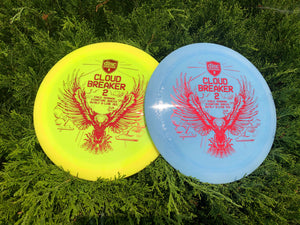 Discmania Cloud Breaker 2 - Eagle McMahon Signature Series Swirly S-Line DD3