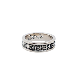 "Ring Bands Oxidized Viking Rune Narrow Ring ""Love conquers all; let us too yield to love."" from welch and company jewelers near syracuse ny"