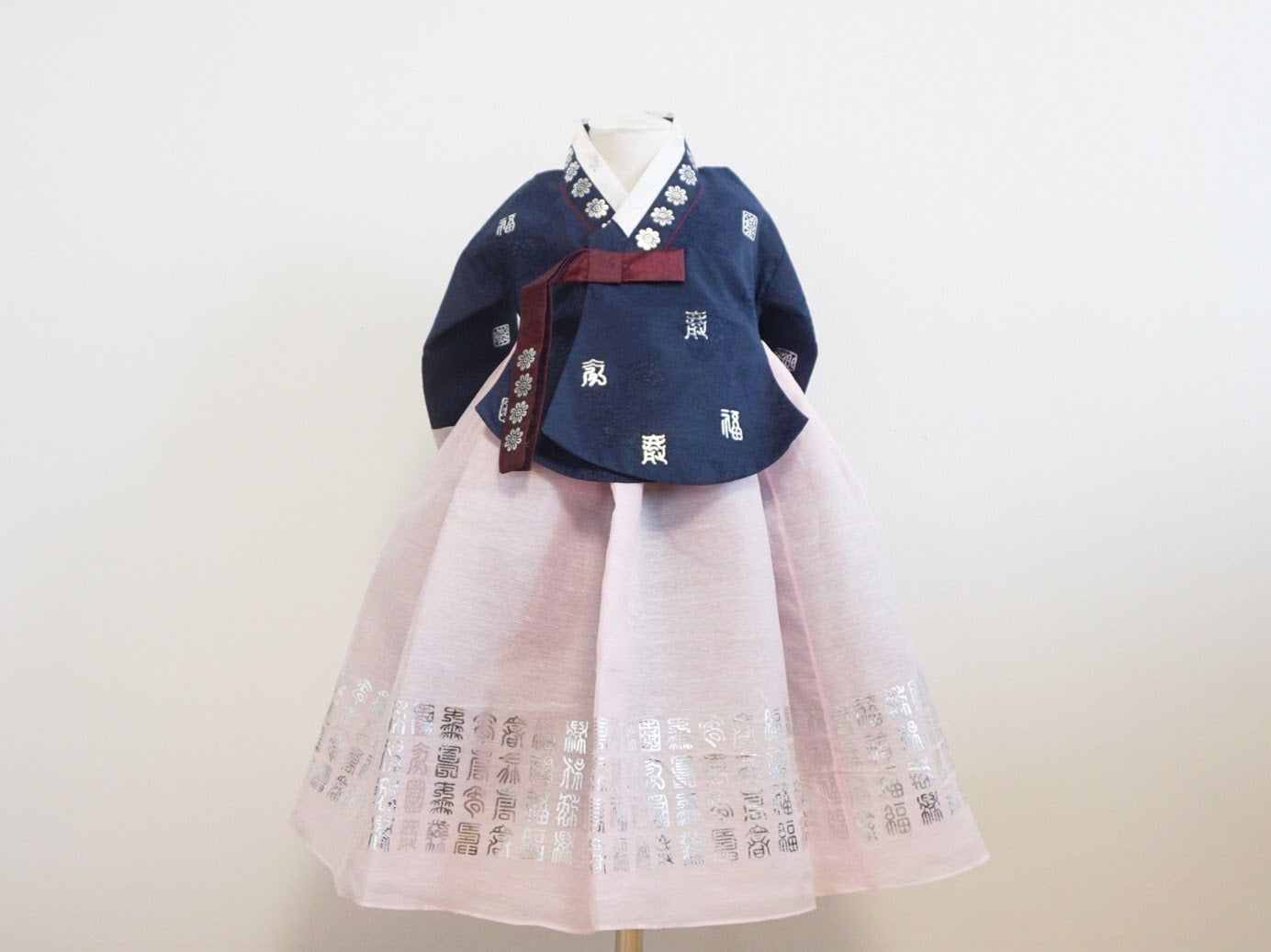 Royal Princess Hanbok (Navy)
