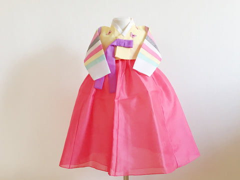 Butterfly GIRL'S HANBOK Yellow/Punch