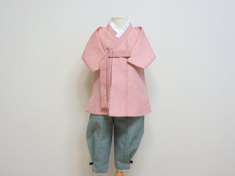 NOBLE JACKET HANBOK (Pink)
