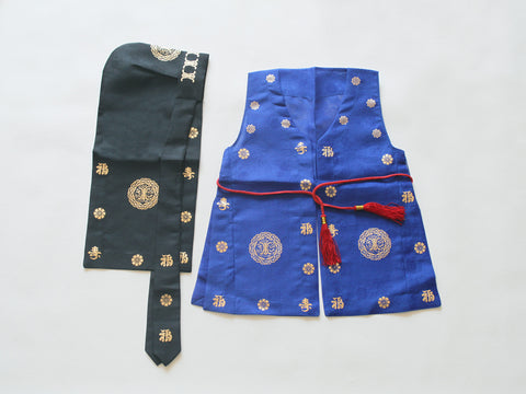 Boy's Traditional Hanbok Vest and Hat