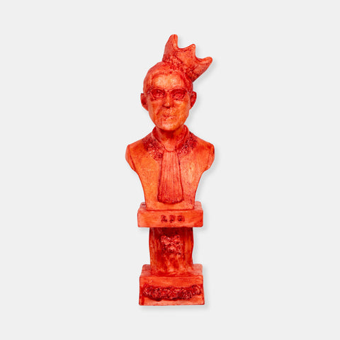 "Artsuite - Tim Tate - RBG - Red - Sculpture - 12"" tall - Ruth Bader Ginsburg has always been one of Tate's heroes and he considers her as the conscious of our nation. When he read her final wish, it broke his heart and he reacted as any artist would - he created art to honor her and her guardianship of the moral integrity of the country."