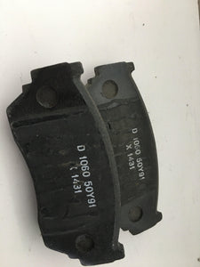 Brake Pads To Fit Nissan Vehicles OE D3013 - Cape Town Auto Spares