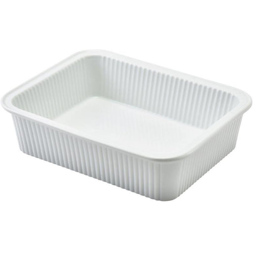 Porcelain Fluted Rectangular Dish 20.5 x 16.5cm/8 x 6.5""