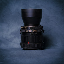 Load image into Gallery viewer, Sekor-C 250mm f4.5