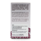 Sino-Sci Innovation Reishi Spore Oil Softgel - Sino-Sci