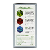 Sino-Sci Brain Care Capsules