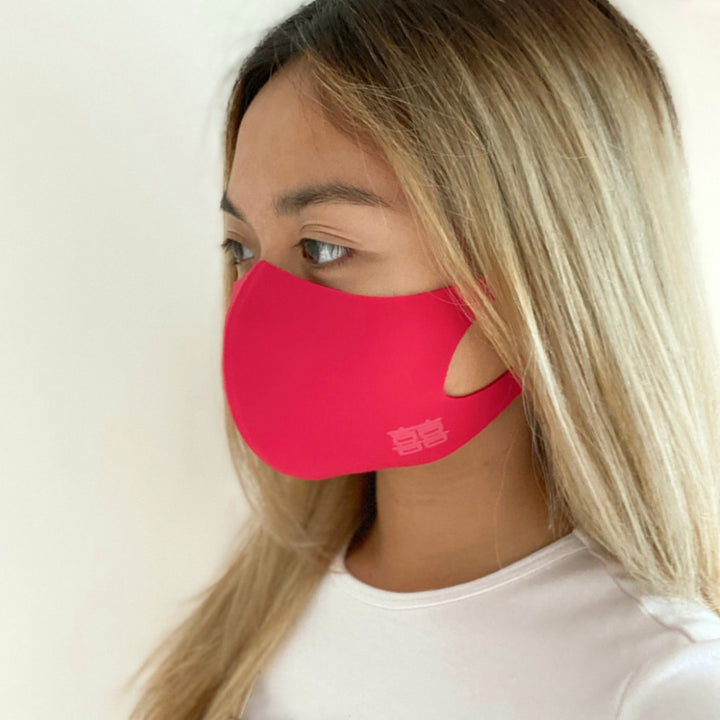 Aveita Hong Kong Reusable Fabric Face Mask Red