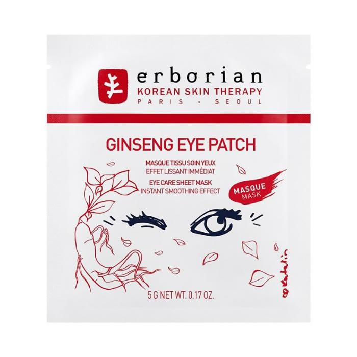Erborian Ginseng Eye Patch Instant Smoothing Effect