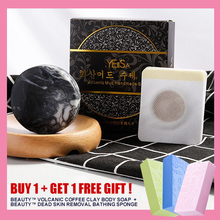 Load image into Gallery viewer, [ FREE GIFT ] BEAUTY™ VOLCANIC COFFEE CLAY BODY SOAP
