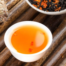 Load image into Gallery viewer, 2020China Quality Black Tea Organic Osmanthus Black Tea Green TeaWeight Loss Health Food 500g