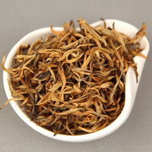 Load image into Gallery viewer, 5A China Yunnan Fengqing Dian Hong Premium Red Rhyme DianHong Black Tea Beauty Slimming Food for Health Weight Lose Tea 70g/Box