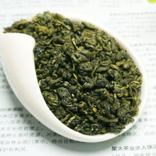 Load image into Gallery viewer, 2019 Spring Green Tea Chinese Fresh Chinese Green Tea
