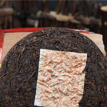 Load image into Gallery viewer, 2009 Yr Yunnan Pu'er Cake Shu Pu'er Tea 100g Long Dao Ripe Pu-erh Cake Chineese Tea