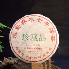 Load image into Gallery viewer, Iceland Pu'er Tea 357G Arbor Seven Cakes 2008 Treasure Cooked Tea Aged Tea (357g)